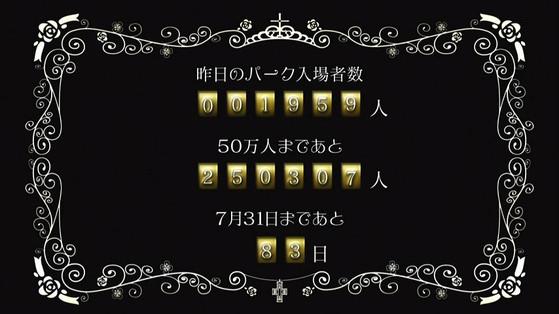 14127079430271008